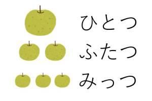 compteur japonais