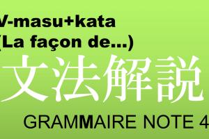 V-masu+kata (La façon de…)