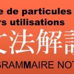 particules japonais