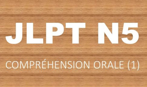 Compréhension orale JLPT N5