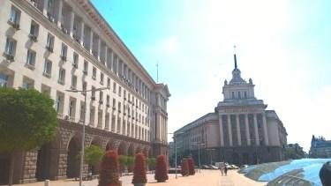 Communist Headquarters.