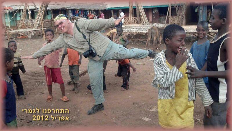 אתיופיה 2012