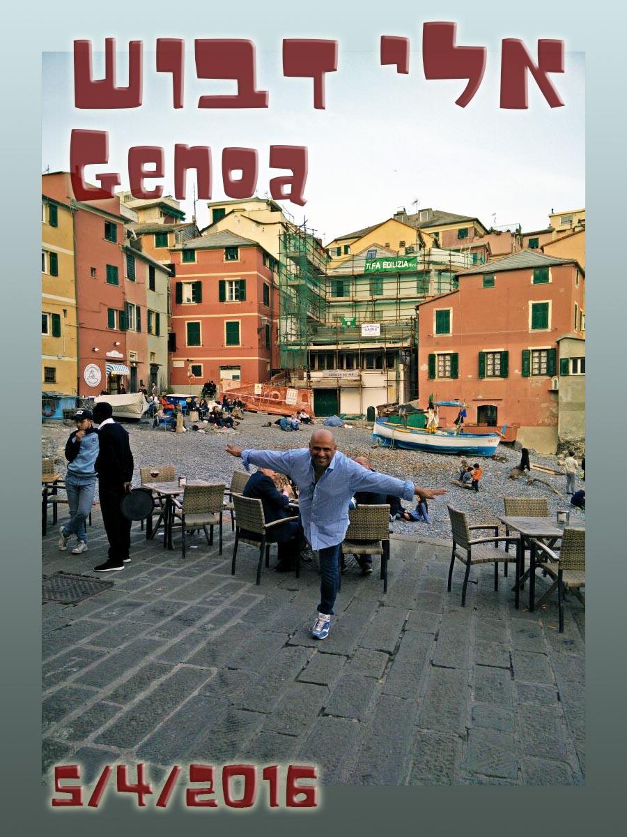 אווירון אלי דבוש איטליה