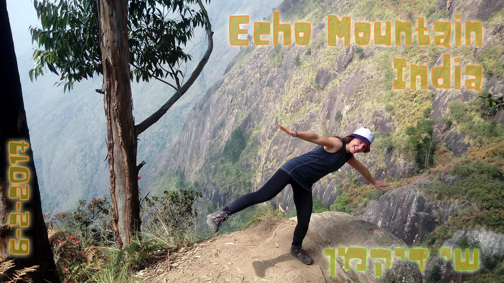 Shay Dickmann Echo Mountain Vata