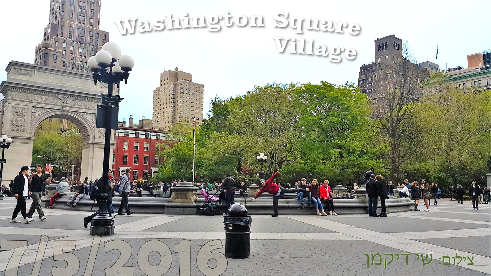 yair dickmann washington square