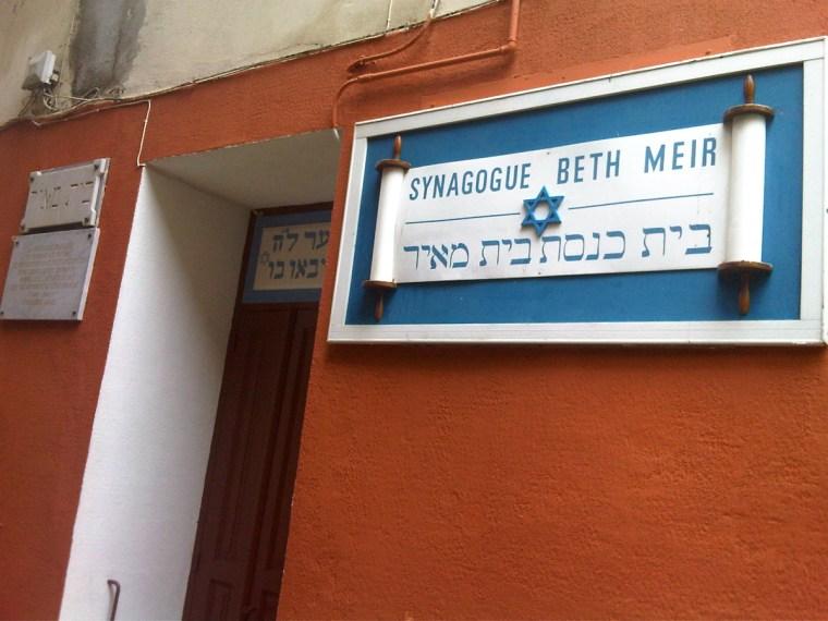BeitMeir