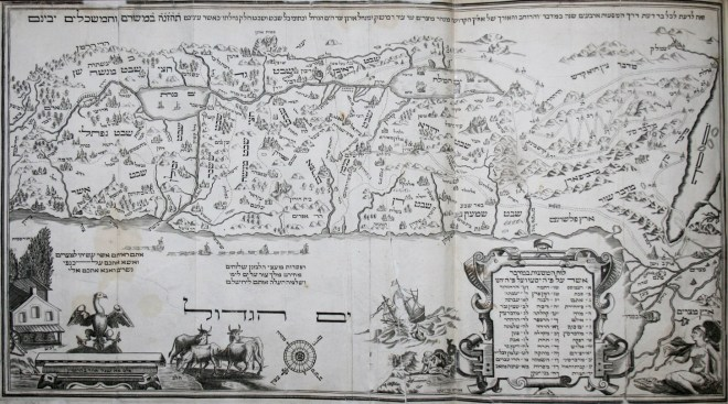 1695_Eretz_Israel_map_in_Amsterdam_Haggada_by_Abraham_Bar-Jacob