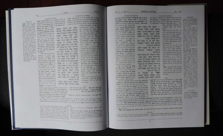 Talmud Soucca Reine Hélène