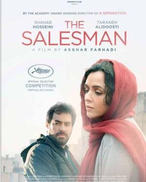 The-Salesman-3 (1)