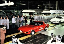 Mazda RX-7-Produktionsjubliläum: eine Million, 1978. Foto: Auto-Medienportal.Net/Mazda
