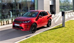 Land Rover Discovery Sport PHEV Foto: Auto-Medienportal.Net/Land Rover