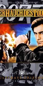James Bond 15 - Hauch