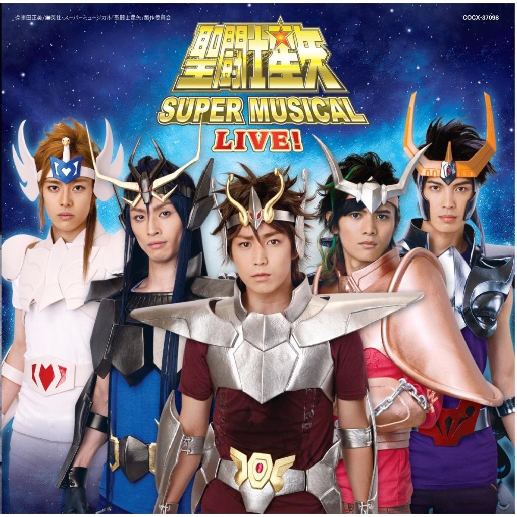 Saint Seiya Super Musical Live!