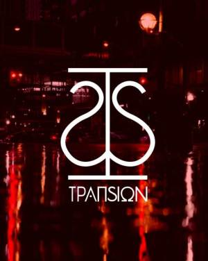 TRAPSION