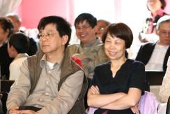 Anh chị Nguyễn Minh Châu - Hoàng Yến