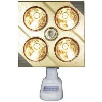 Đèn sưởi nhà tắm Kottmann K4B-G
