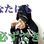 【ダイエット】少し慣れ来た方向けのフック運動!〜Action cross Training〜