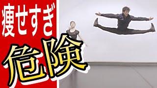 痩せすぎ危険ダンス 簡単な動きで痩せる ダイエット エクササイズ動画 筋肉体操風