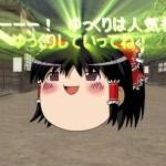 有能ゆっくりだよ!一か月1000円生活 PART4 ゆっくり茶番