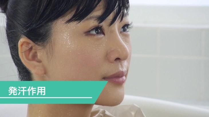 自宅でサウナ体験!お風呂で出来る効果的なダイエット方法|Flosweat(フロスエット)