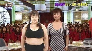 【ダイエット成功!】昔デブだった、人気芸能人・モデル・アイドル・芸人たち!【総勢15人】