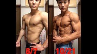 【-10キロ】75日間の変化!短期間でここまで変われる!
