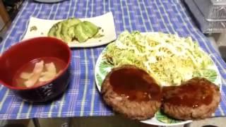 16日目夕食【ローカーボ・ダイエット・食事】