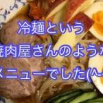 旭川市 プチ断食ダイエット 健康相談 良く噛むと腹持ちが良い