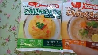 【ダイエット飯その1】超簡単