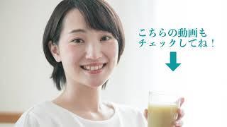 短期間で成果を出すダイエット〜半日ファスティング〜
