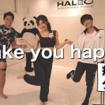 【-10㎏痩せるダンス】初心者向けの簡単な振り付けダントレverで「NiziU/Make you happy」縄跳びダイエット♪feat.熊田曜子&マッスルウォッチング高稲