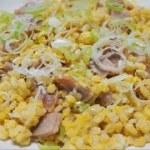 【ダイエットレシピ】レンジで簡単ヘルシー!もち麦チャーハンを作ってみた!