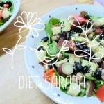 【月2kg痩せレシピ】しっかり食べてすっきり痩せる♡満足ダイエットサラダ