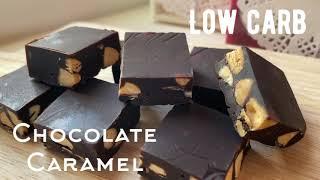 【ダイエット】焼かない!材料4つで超簡単!低糖質チョコレートキャラメル作ろう!太らないキャラメルソース? Low carb Chocolate nuts caramels