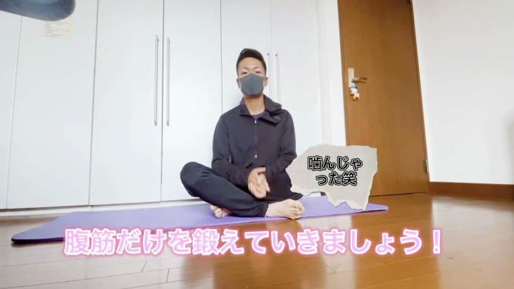 1週間で下部痩せトレーニング動画【ダイエット】