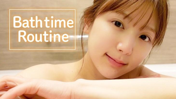 【バスタイムルーティン】半身浴で一緒にダイエットしましょ🛀バスアイテムもたくさんご紹介!