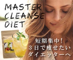 mastercleansdiet_banner