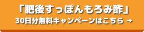 suppon-moromisu_banner
