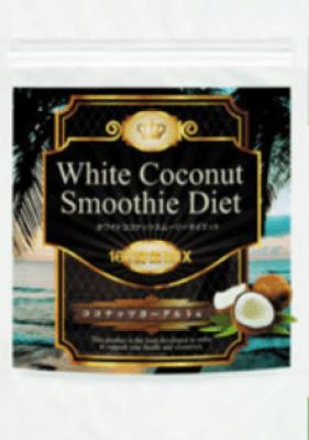 ホワイトココナッツスムージー