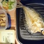 栄養素をたくさん取りたい! お昼はお魚を食べる。