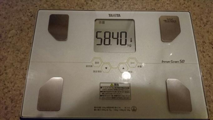 回復食二日目の体重