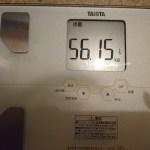 糖質制限52日目の体重・ファスティング3回目1日目