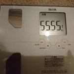 糖質制限66日目の体重と体脂肪
