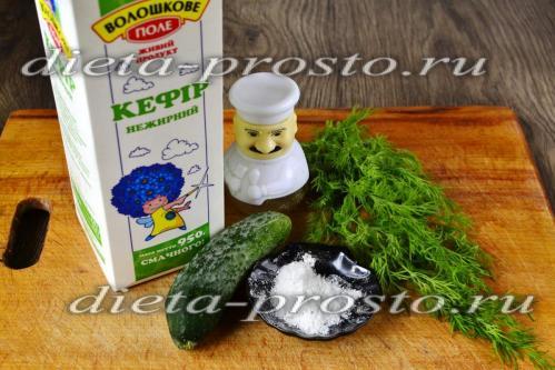 Кефир с петрушкой для похудения: рецепты и отзывы. Петрушка для похудения