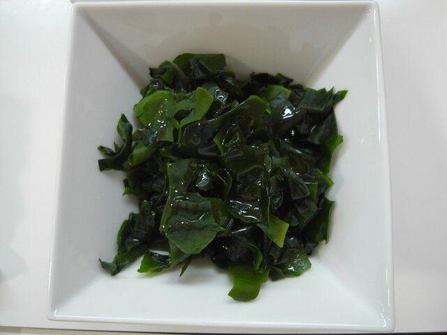 verdura de mar