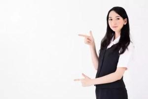 生姜白湯ダイエットの効果とやり方や作り方!