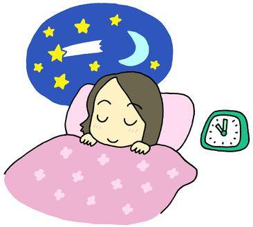 睡眠をとっている女性のイラスト