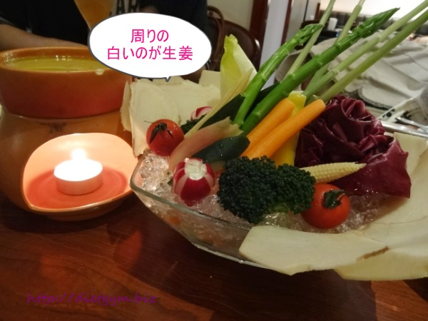 ライザップ食事5日目夕食 (39)