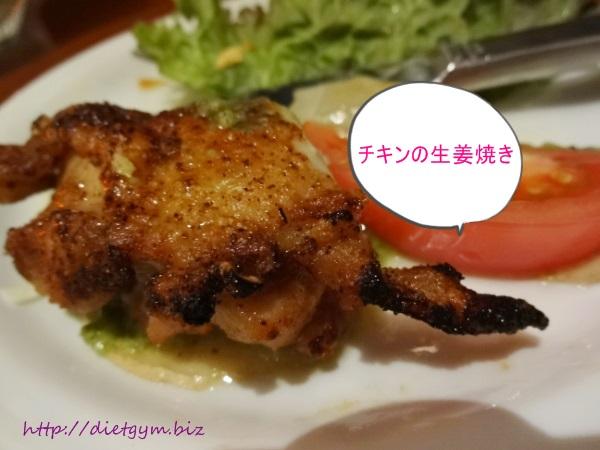 ライザップ食事5日目夕食 (52)
