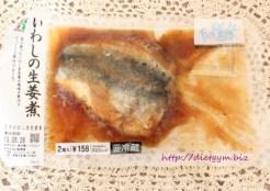 セブンイレブン いわしの生姜煮物 低糖質食材